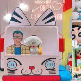 蠟筆小新迷必去!SPAO明洞、江南店有著滿滿的商品,還有專屬拍照打卡布景呢!