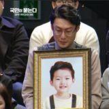 【K社韩文小百科】9岁童在学校门口被撞身亡,众多明星参与国民请愿要求立法!