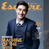 退伍後第一次畫報拍攝!SJ始源登《Esquire》香港版10月號封面