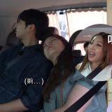 《第六感2》播出全昭旻睡在李相燁肩膀上,網友幫前座女友Jessi接話:別搶我的男人!