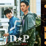 【K社韓文小百科】《D.P:逃兵追緝令》黑暗而壓抑卻好評如潮,第一集裡就藏著真實案件!