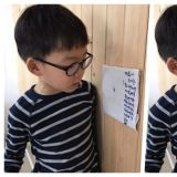 我家有儿初长成!6岁大韩竟然都会作诗了