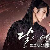 首次由SM,YG,JYP共同參與的《步步驚心:麗》OST全輯 25日開始預售