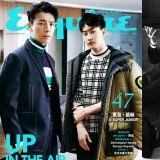 SJ东海、银赫登香港时尚杂志《Esquire》11月号封面!