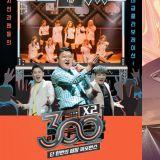 tvN合唱综艺《300X2》再升级,海报主打人气女团 TWICE 将在首集登场!