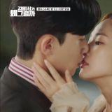 《金秘书为何那样》朴叙俊X朴敏英KISS戏,在昨晚第八集是否成功了呢?