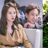 因為韓劇《我的大叔》而喜歡上李善均了嗎?那一定要回頭追他以前的劇啊!