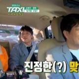 孙贤周与SHINee珉豪、马东锡等怕生小组成员聚会 开口说话要花30分钟