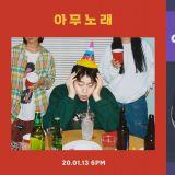 Zico 新歌 MV 預告公開!意外的生日派對該如何應對?