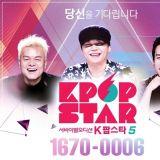 《KPOP STAR》第六季確定登場 評審陣容延續第五季