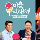 《我家的熊孩子》也被中國節目抄襲!SBS方面回應:並沒有中國公司購買過版權!
