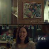 蘇志燮、孫藝珍主演電影《現在,很想見你》預告公開!白色情人節感動上映