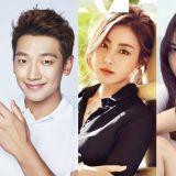Rain、姜素拉、闵孝琳、朴真珠确定出演电影《严福童》