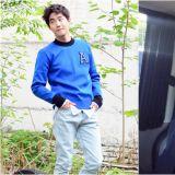 EXO和《阳光先生》的情谊  SUHO为卞耀汉送应援