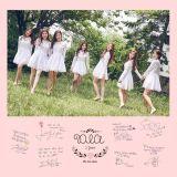 郑彩妍结束I.O.I宣传活动 回归DIA发专辑《HAPPY ENDING》