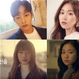 tvN推出「Drama Stage 2019」!連續10週播出10部獨幕劇 金玟錫、金瑟琪、南多凜等陸續與觀眾們見面