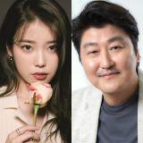 IU出演日本名导是枝裕和新作《Broker》!与宋康昊、姜栋元、裴斗娜合作