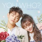 Eric Nam x 全昭彌合作新歌 甜蜜旋風橫掃音源榜