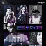 《Unpretty Rapstar 3》七月開播 接檔《Show Me The Money 5》