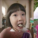 《請回答1988》的珍珠長大啦!特別出演《HT3》為哥哥高庚杓應援!