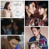 【一週韓劇整理】有沒有你漏掉的本週經典畫面?