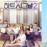 前兩季創下高收視、高話題性的...推理愛情節目《Heart Signal》回來啦!第3季確定在3月25日首播!