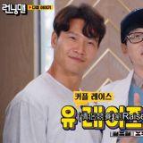 《Running Man》预告:尹施允、Hani、朴基雄上节目宣传新戏,刘在锡化身泌尿科医师拯救不举