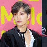 「长大后成为像 Kai 一样耀眼的青年吧!」日本粉丝为 EXO Kai 庆生 集资捐款助病童