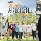 「爬梯子」还没播完,EXO新综艺3月就要来了!XIUMIN逛超市原来是在拍摄