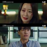 tvN新劇《NINE ROOM》預告公開!金海淑、金喜善、金英光暗黑氣質破表