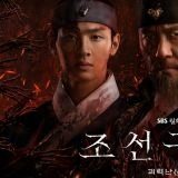 《朝鲜驱魔师》甘宇成、张东润与朴成勋三主演遭恶灵包围,染血海报公开