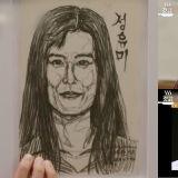 《尹STAY》再次收到神父的肖像画!主厨「郑有美」变成镇店之宝XD