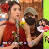 U娜又來撒糖!劉寅娜到《Coin》MV拍攝現場探班,在一旁幫IU拍花絮照、還幫她調整拍攝角度!