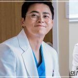 《请回答》系列编导再合作!tvN新剧《机智医生生活》柳演锡、曹政奭剧照公开,期待3月12日首播!