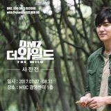 《DMZ The Wild》节目回响大   将举办李敏镐摄影展并发行写真书