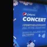 《百事演唱会》公开阵容 Wanna One 五成员将重逢!