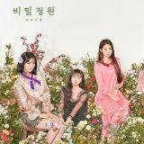 Oh My Girl〈秘密花园〉活动大成功 4 月前进日本与粉丝久违相见!