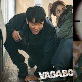 《Vagabond》李昇基好不容易看見希望,第12集最後一幕超催淚~TAT