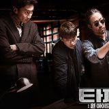 經典系列的威力 《老千3: 獨眼傑克》甫上映便奪票房冠軍!