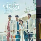 MBC水木劇《醫療船》受到大罷工影響 釀成放送事故啦
