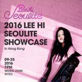 「2016 LEE HI SEOULITE SHOWCASE IN HONG KONG」9月25日香港見!