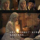 《魔女寶鑑》尹施允與金賽綸緊牽彼此雙手 明確的愛情線展開