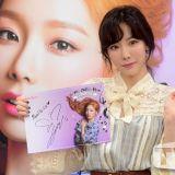 因信賴而聆聽的太妍......豪華改版專輯奪 Gaon 單周榜冠軍