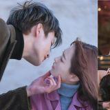 《某一天灭亡来到我家门前》最新剧照:徐仁国&朴宝英「沙滩KISS」前一秒!
