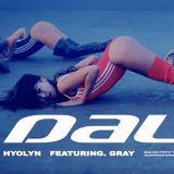 孝琳新歌《Dally》MV被列入「19禁」真的是每分每秒都太辣啦~!
