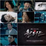 金雅中、池賢宇、嚴泰雄主演《Wanted》二版預告公開