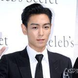 BIGBANG T.O.P退伍日期再提前:7月8日→7月6日
