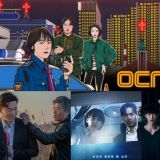 OCN今年新劇預告:懸疑、驅魔、殺手、漫改等題材都有!《Voice3》和《救救我2》也要播出啦!