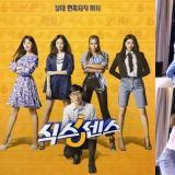 《第六感》第二季開始拍攝啦!Jessi還更新和吳娜拉、全昭旻、美珠跳舞的影片,果然是瘋姐妹們 XD