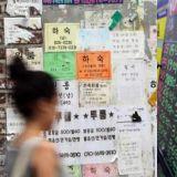 學生黨一定要看,韓國租房全稅又漲價了!你家還好嗎?